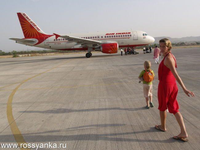 Билет самолет индия гоа билет на самолет череповец симферополь северсталь