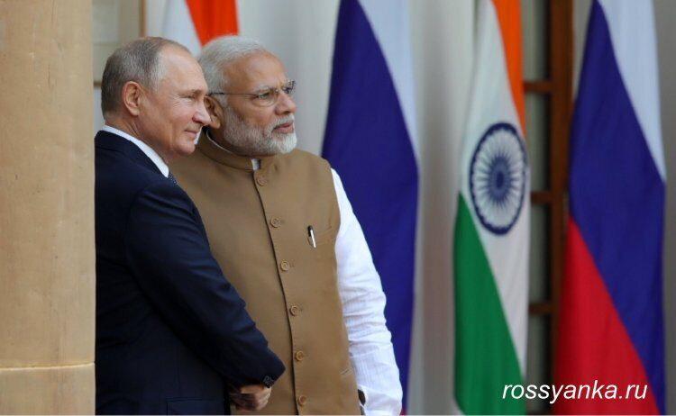Разное Россия Индия