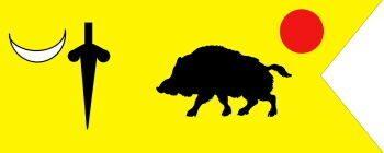 Хампи, флаг Виджаянагарской империи
