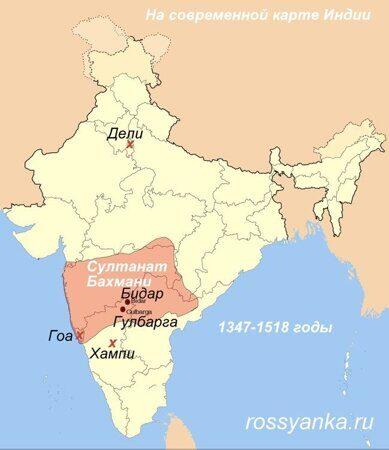 Карта Бахмани Хампи