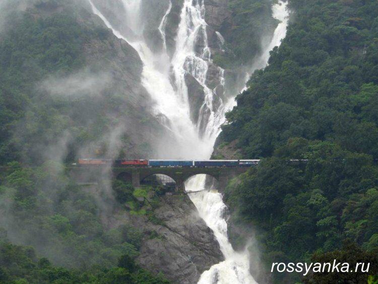 Гоа Водопад Дудхсагар